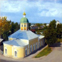 Арзамас - город и музей России