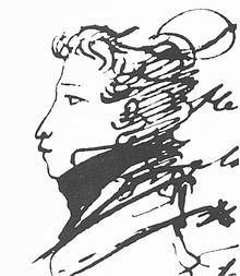 Арзамас и Пушкин